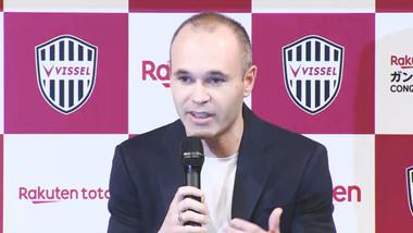 Life In Kobe Episode 3: Press Event in Tokyo