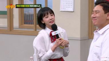 Ask Us Anything Episode 233: Shin Ah Young, Kim Min Ah