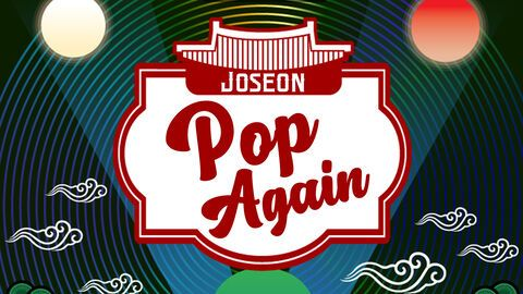 Joseon Pop Again