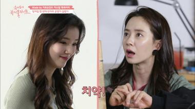 Song Ji Hyo's Beautiful Life Episode 5