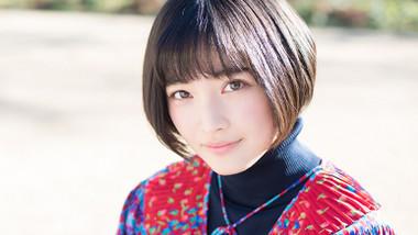 Matsumoto Kiyo