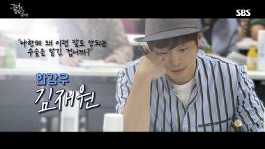 Making 1: Script Reading: Let Me Introduce Her