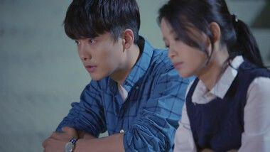 All Out of Love Episode 5