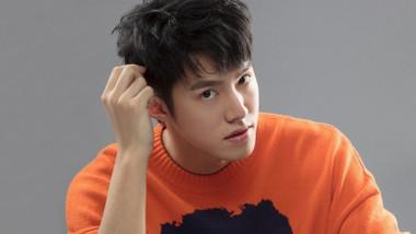 Yu Jie En