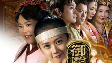Unruly Qiao