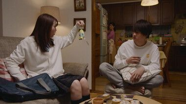 Under the Miracle Cherry Tree Episode 1