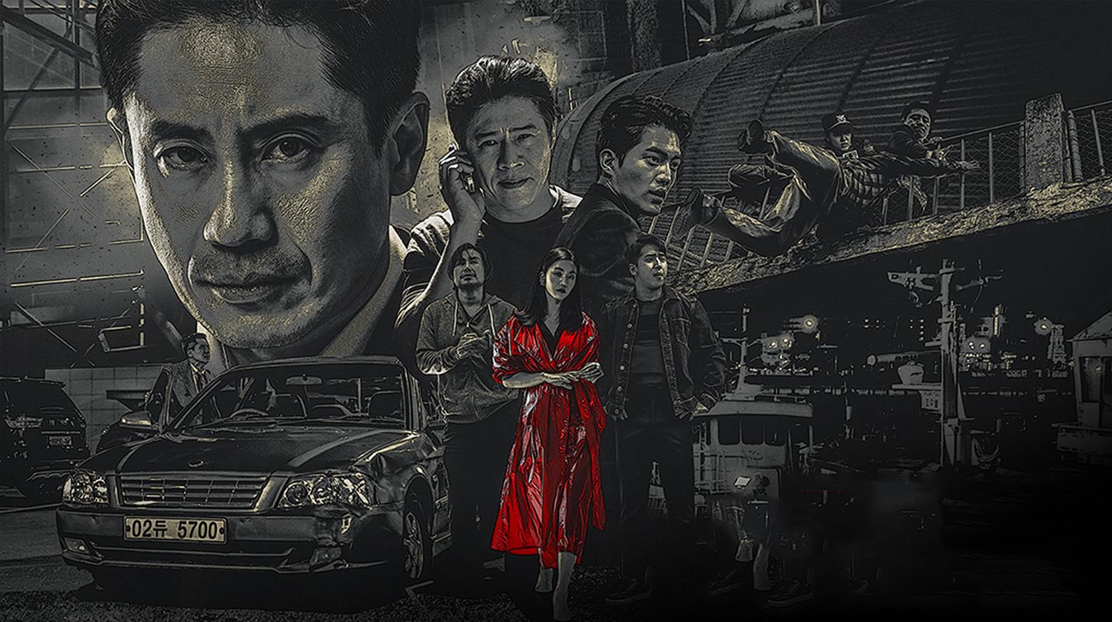 drama Korea Less Than Evil / Bad Detective