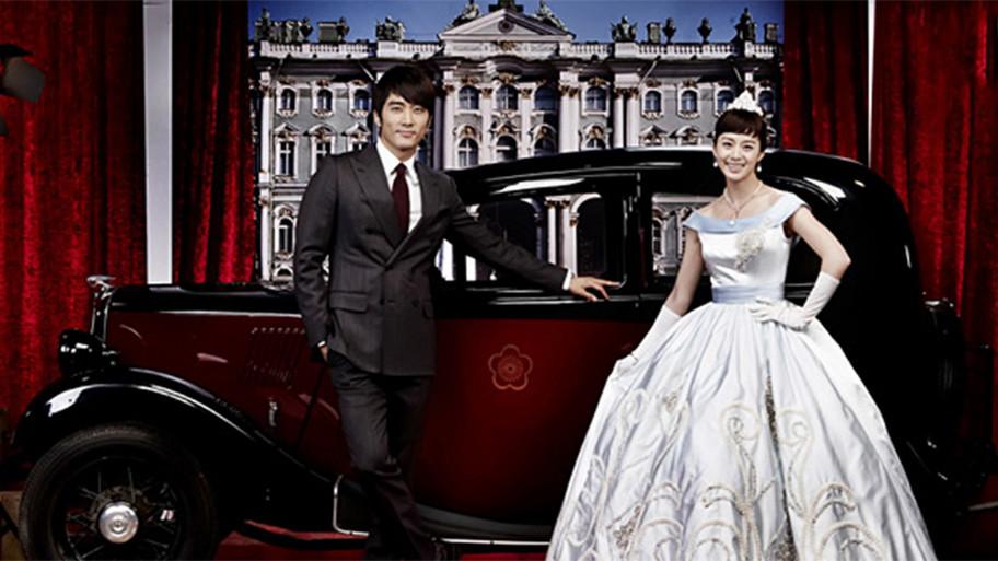 Song Seung-hoon dan Kim Tae He dalam drama My Princess