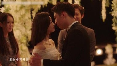 Trailer 1: The Love Knot: His Excellency's First Love