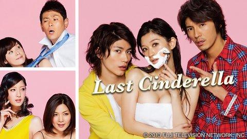 Last Cinderella