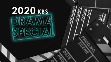 2020 KBS Drama Special