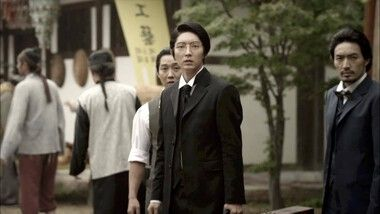 Gunman In Joseon Episode 5