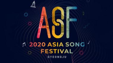 2020 Asia Song Festival