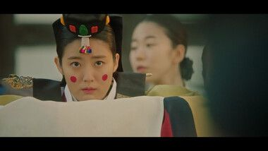 Character Teaser 1 - Hong Shim: 100 Days My Prince