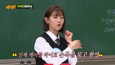 Ask Us Anything Episode 258: Yuri, Park So dam