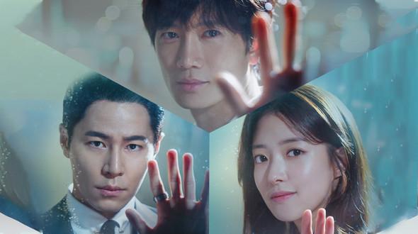 Doctor John 의사요한 Watch Full Episodes Free Korea Tv