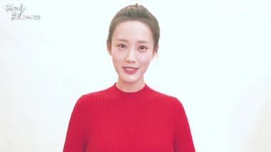 Li Yi Tong's Shoutout for Viki Fans: Bloody Romance