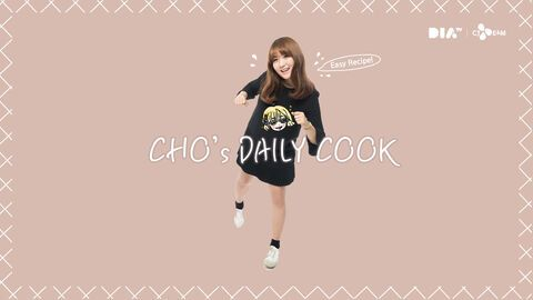 Cho's Daily Cook