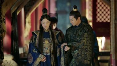 Trailer 3: Ming Dynasty