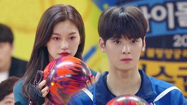 2018 Idol Star Athletics Championships - New Year Special Episode 4