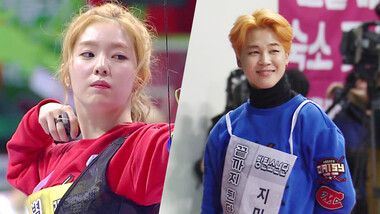 2016 Idol Star Athletics Championships - New Year Special Episode 2