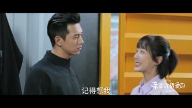 Behind the Scenes: Yang Zi Special: Go Go Squid!