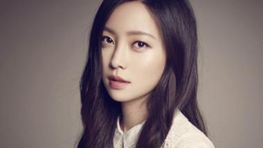 Yu Wen Wen