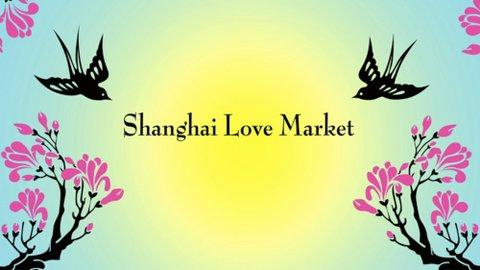 El Mercado del Amor de Shanghai