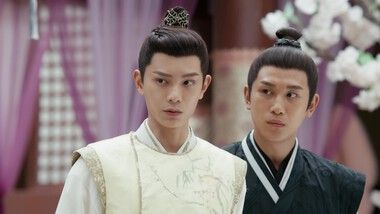 The Romance of Tiger and Rose Episode 2