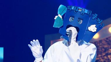 El Cantante Rey de la Máscara Episodio 265