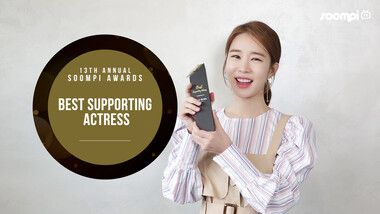 Yoo In Na –Best Supporting Actress: 13th Annual Soompi Awards
