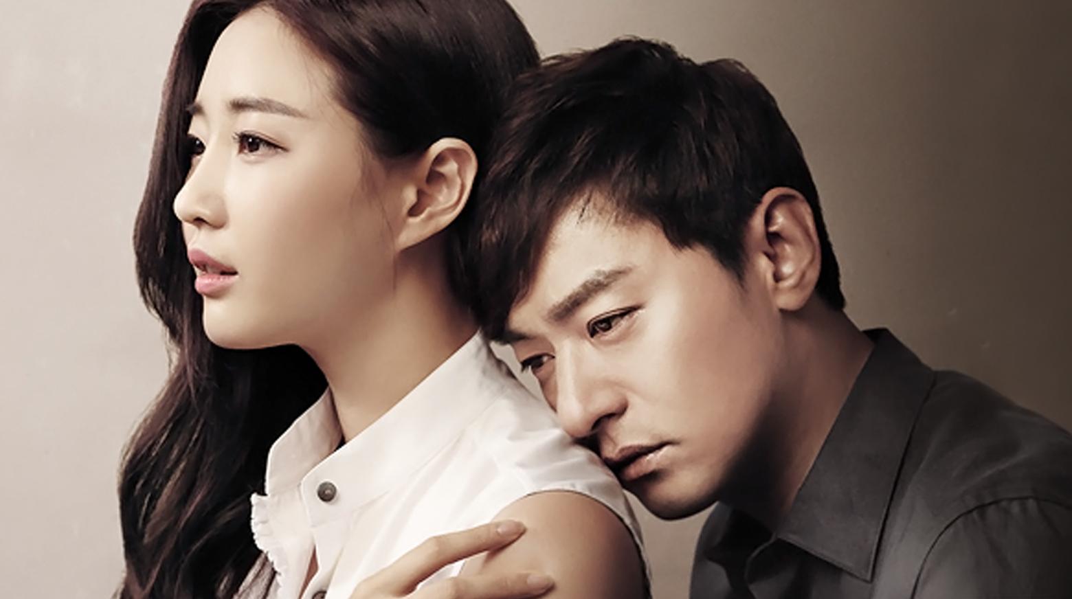 My Love Eun Dong Rakuten Viki