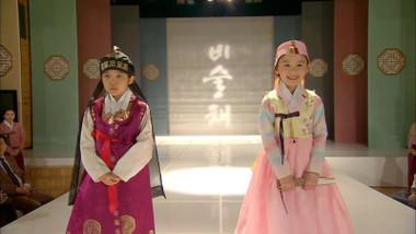 Jang Bori is Here Episode 2