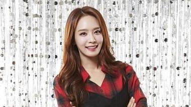Park Jung Ah
