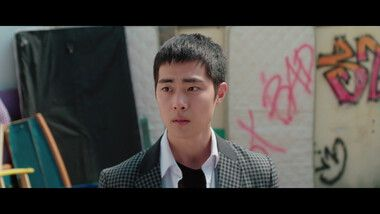 Teaser 3: Dokgo Rewind
