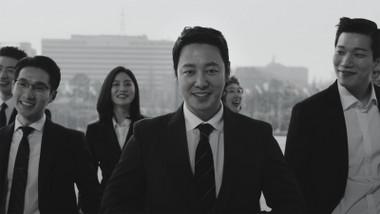 Trailer 1: Inspector especial de trabajo, Sr. Jo