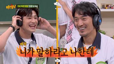 Ask Us Anything Episode 237: Son Ho Jun, Koo Ja Sung