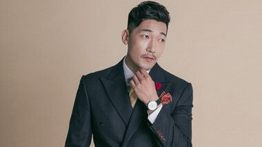Gong Jung Hwan