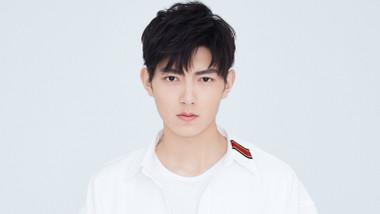 Fan Zhi Xin