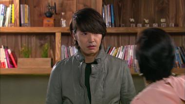 Tae Sun Gives Oska Sass: Jardín Secreto