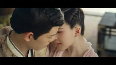 Trailer 1: The Romance of Tiger and Rose