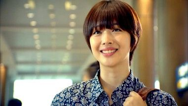 To the Beautiful You Episode 1