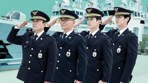 Korea Coast Guard 2