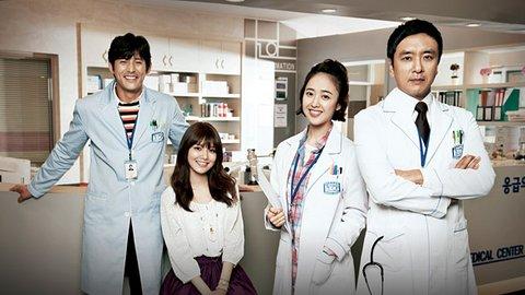 The 3rd Hospital