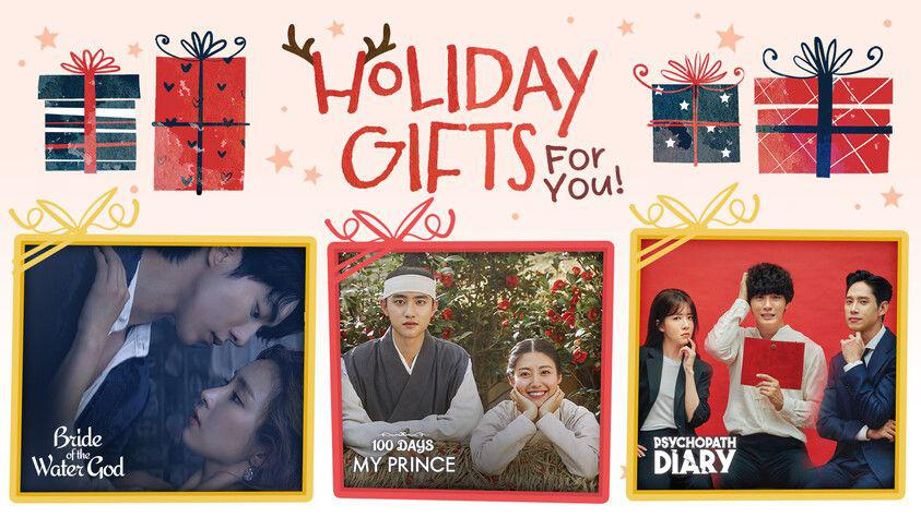 Holiday Gifts for You!