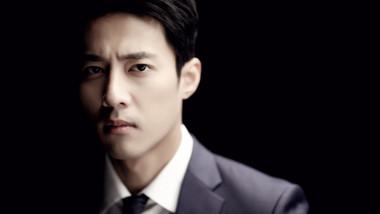 Ko Joo Won