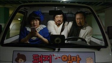 Angry Mom Episode 6