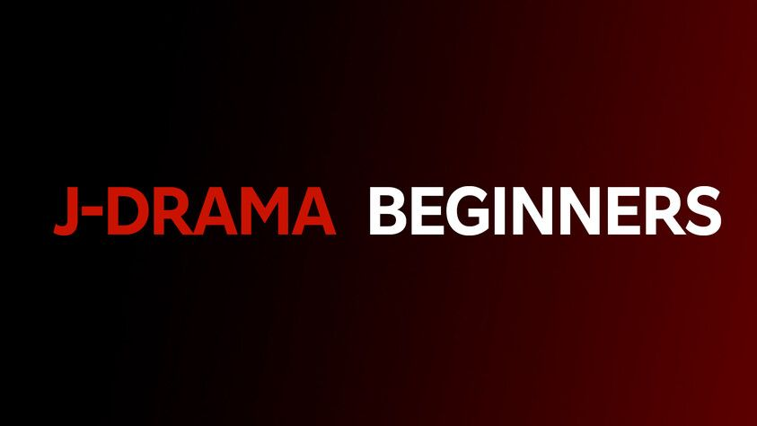 J-Drama Beginners
