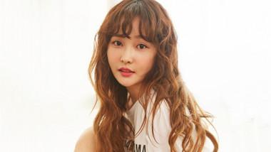 Ha Eun Jin