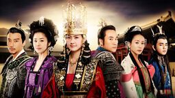 The Great Queen Seondeok
